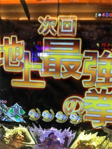 f:id:tumamimi:20171018001908j:image