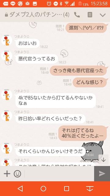 f:id:tumamimi:20171018152652j:plain