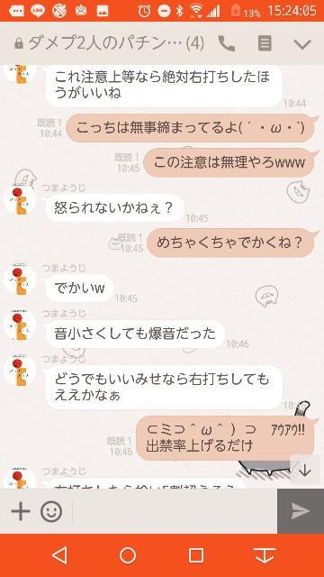 f:id:tumamimi:20171018152656j:plain