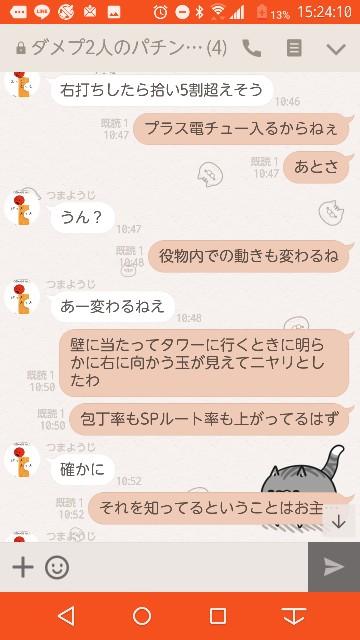 f:id:tumamimi:20171018152701j:plain