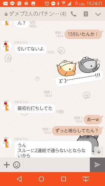 f:id:tumamimi:20171018152706j:plain