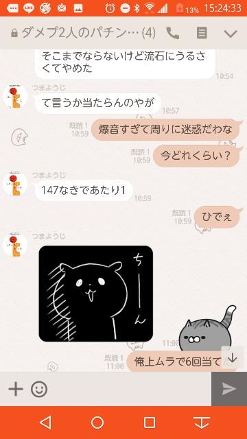 f:id:tumamimi:20171018152714j:plain