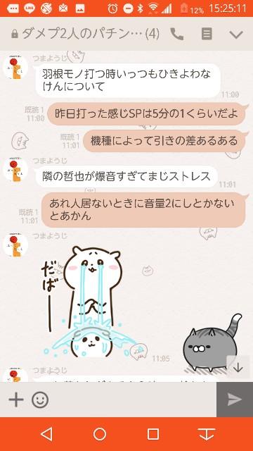 f:id:tumamimi:20171018152715j:plain