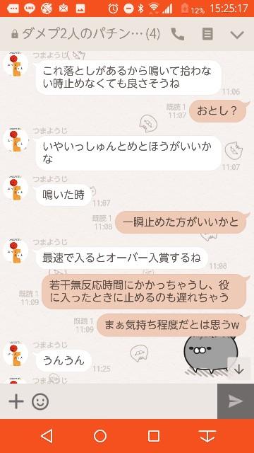 f:id:tumamimi:20171018152718j:plain