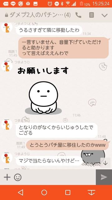 f:id:tumamimi:20171018152725j:plain