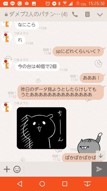 f:id:tumamimi:20171018152729j:plain