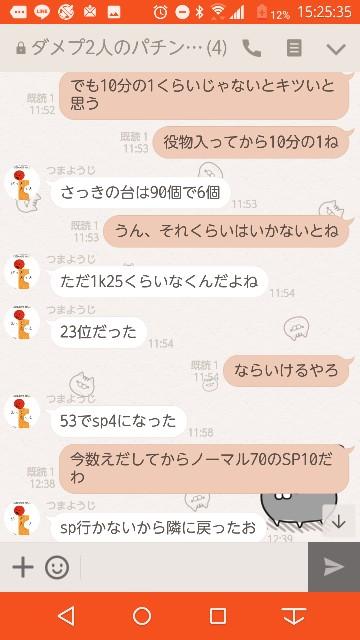 f:id:tumamimi:20171018152737j:plain
