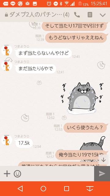 f:id:tumamimi:20171018152740j:plain
