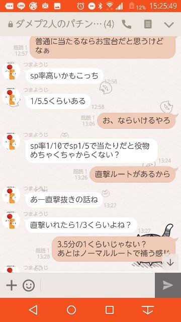 f:id:tumamimi:20171018152746j:plain