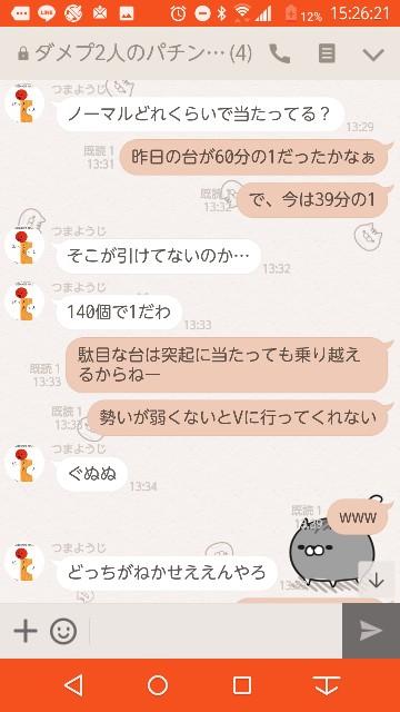 f:id:tumamimi:20171018152750j:plain