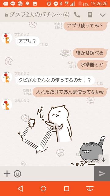 f:id:tumamimi:20171018152800j:plain