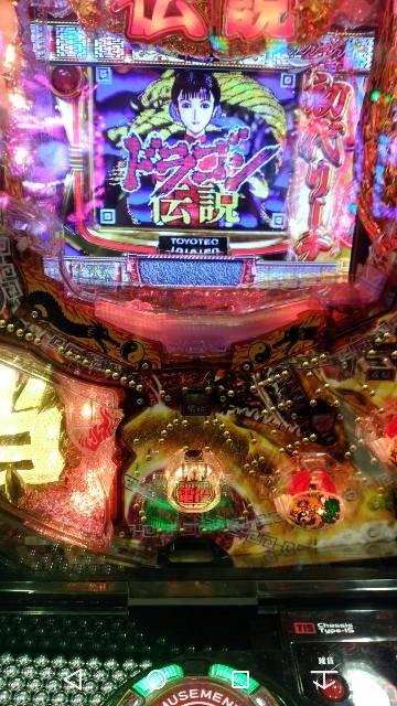 f:id:tumamimi:20171019011246j:plain