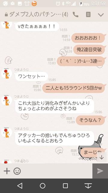 f:id:tumamimi:20171019015450j:plain