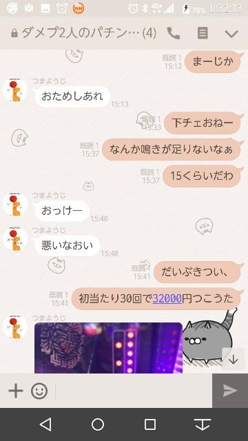 f:id:tumamimi:20171019015500j:plain