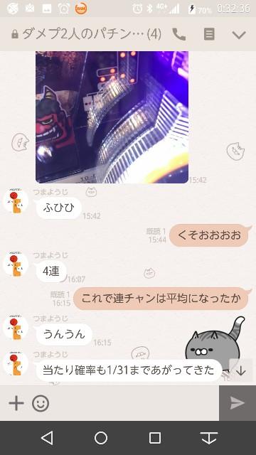 f:id:tumamimi:20171019015519j:plain