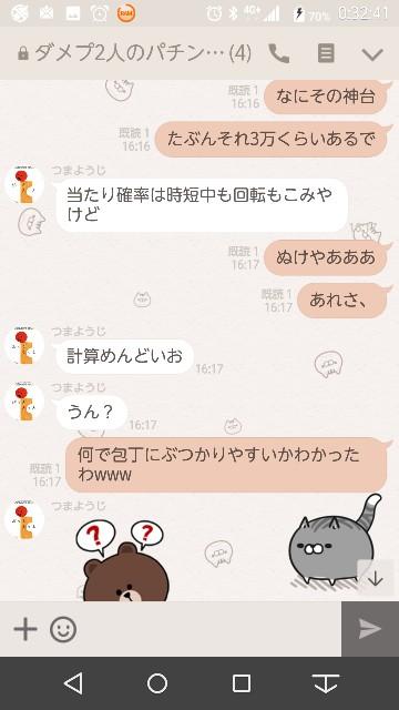 f:id:tumamimi:20171019015544j:plain