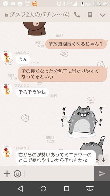 f:id:tumamimi:20171019015549j:plain