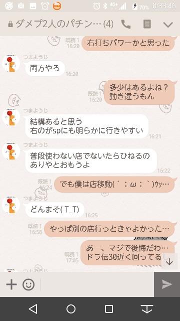 f:id:tumamimi:20171019015555j:plain