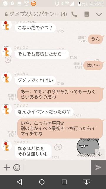 f:id:tumamimi:20171019015601j:plain