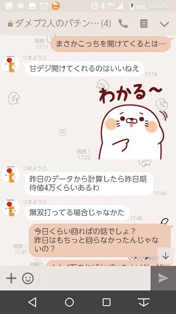 f:id:tumamimi:20171019015607j:plain