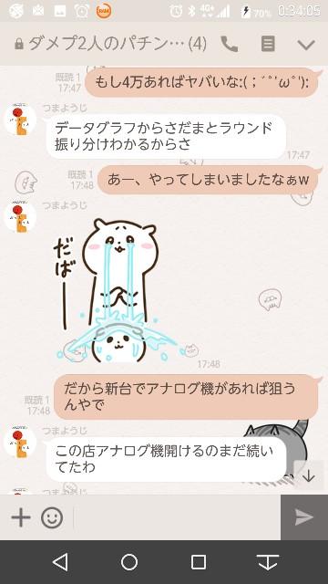 f:id:tumamimi:20171019015612j:plain