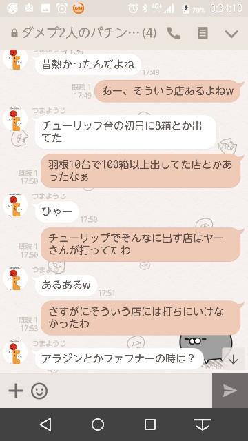 f:id:tumamimi:20171019015617j:plain
