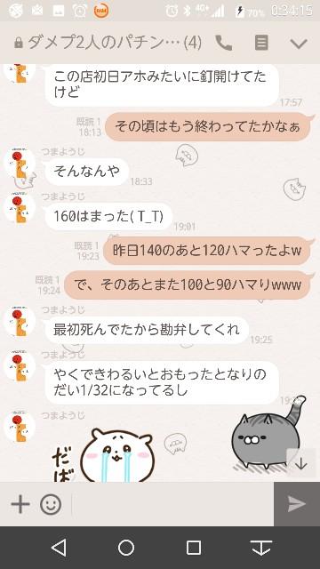f:id:tumamimi:20171019015622j:plain