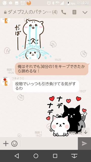 f:id:tumamimi:20171019015627j:plain