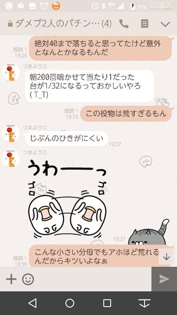 f:id:tumamimi:20171019015632j:plain