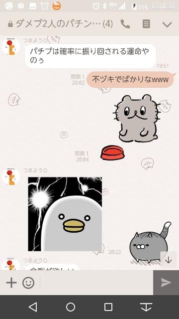 f:id:tumamimi:20171019015637j:plain