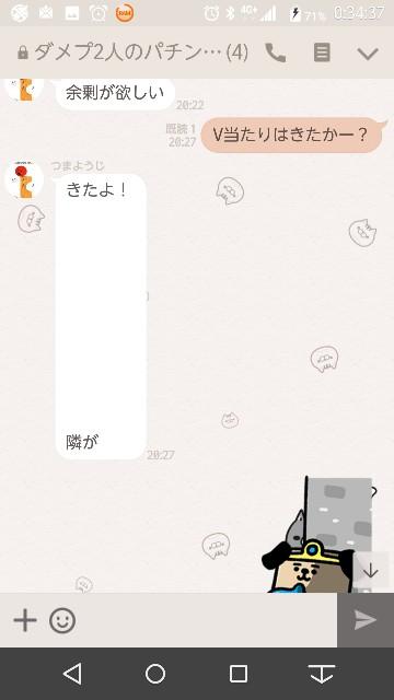 f:id:tumamimi:20171019015641j:plain