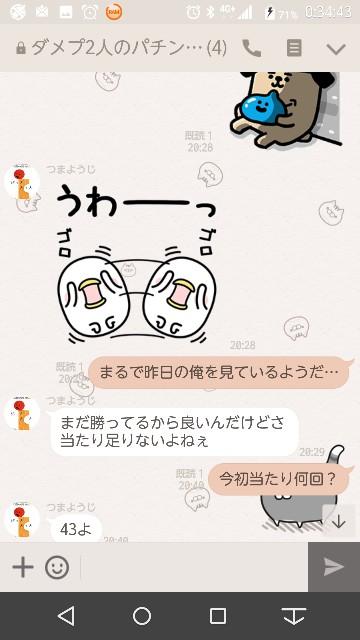 f:id:tumamimi:20171019015644j:plain