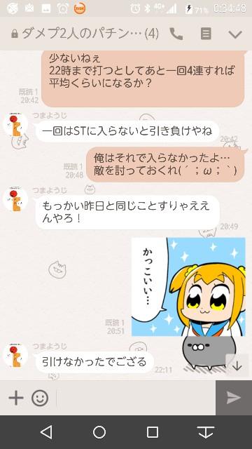 f:id:tumamimi:20171019015649j:plain