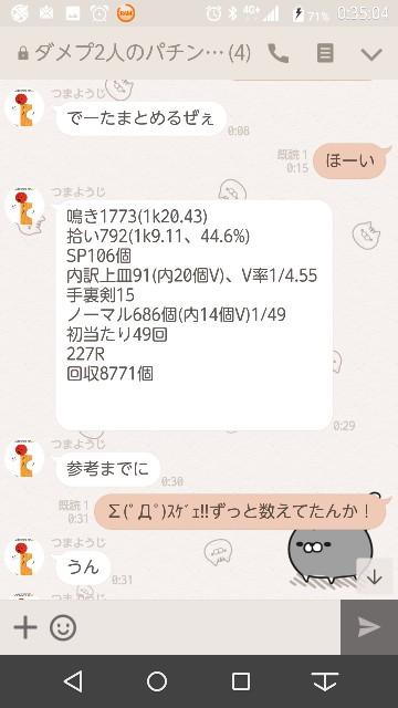 f:id:tumamimi:20171019015659j:plain
