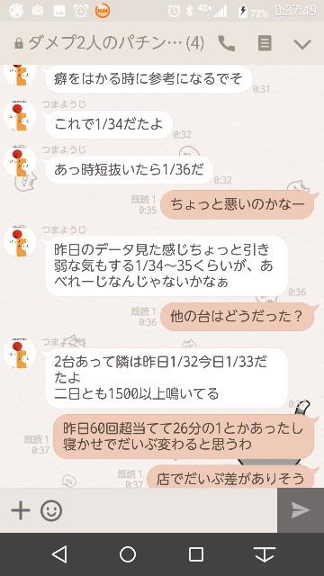 f:id:tumamimi:20171019015704j:plain