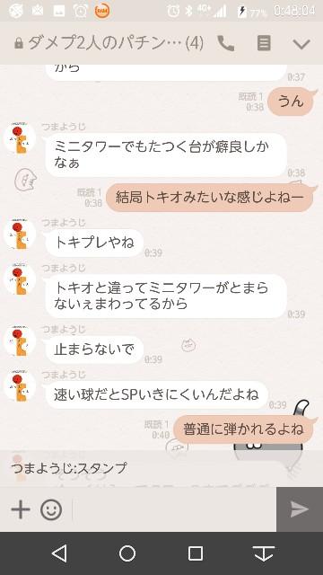 f:id:tumamimi:20171019015707j:plain