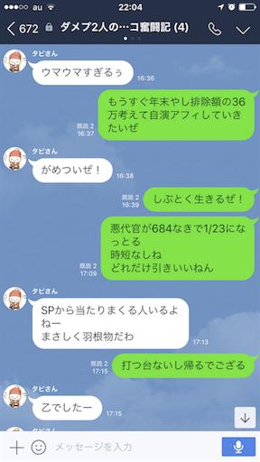 f:id:tumamimi:20171019220543p:image