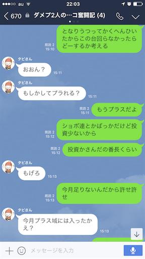f:id:tumamimi:20171019220634p:image