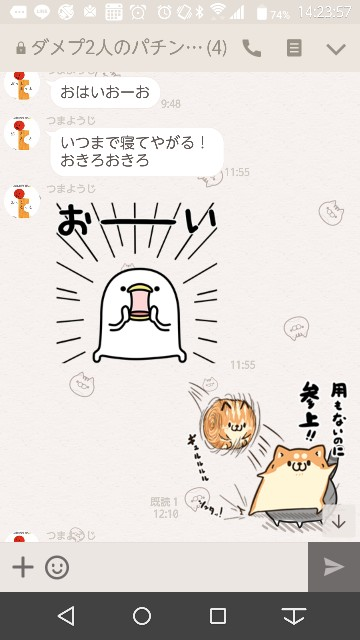 f:id:tumamimi:20171020142917j:plain