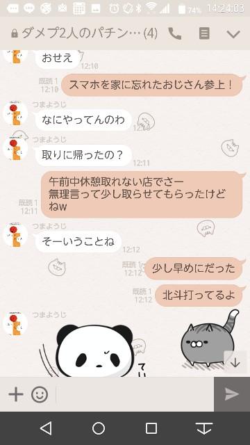f:id:tumamimi:20171020142922j:plain