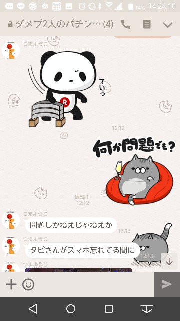 f:id:tumamimi:20171020142927j:plain