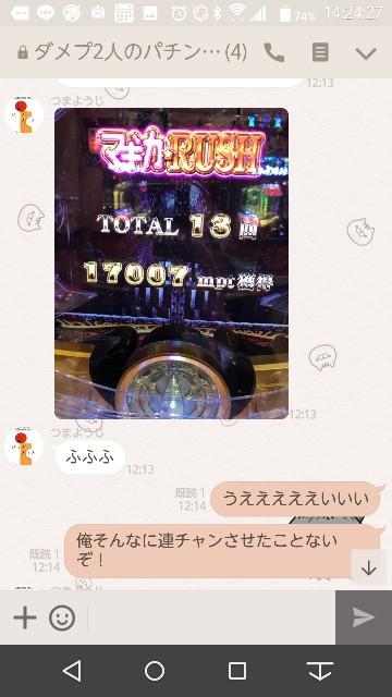 f:id:tumamimi:20171020142930j:plain