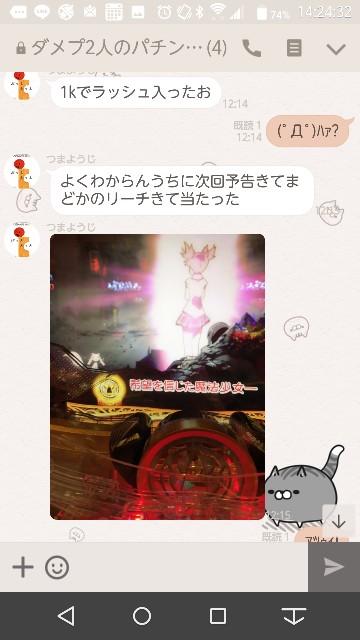 f:id:tumamimi:20171020142936j:plain