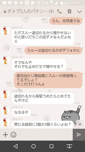 f:id:tumamimi:20171020142947j:plain