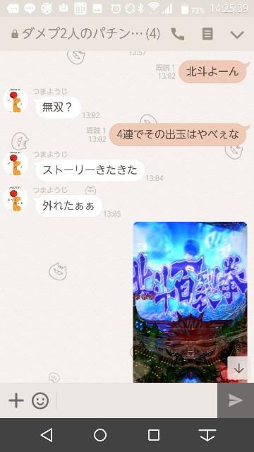 f:id:tumamimi:20171020143012j:plain