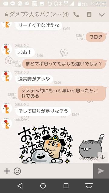 f:id:tumamimi:20171020143014j:plain