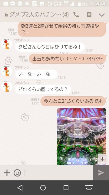 f:id:tumamimi:20171020143016j:plain