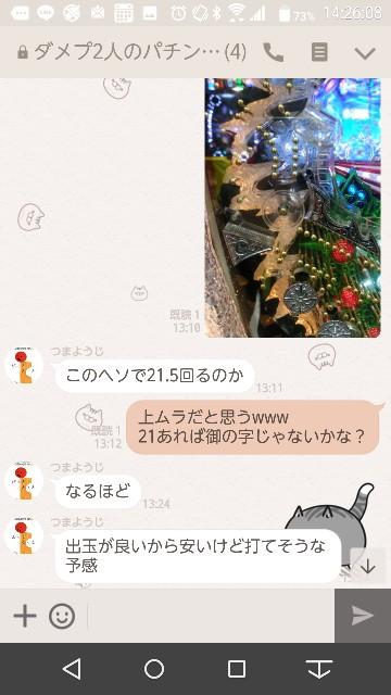 f:id:tumamimi:20171020143019j:plain