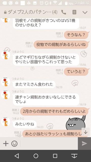 f:id:tumamimi:20171020235108j:plain