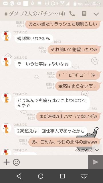 f:id:tumamimi:20171020235112j:plain